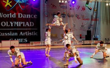 X World Dance OLYMPIAD - photo 20